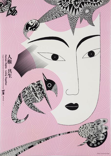 NARAN-HO Design - Kazumasa Naga